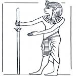 Diverse - Egyptian 1