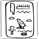 Diverse - Hieroglyph 1
