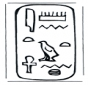 Hieroglyph 1