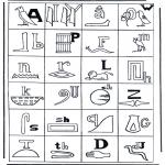 Diverse - Hieroglyph 2