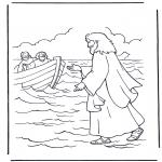 Bibel-malesider - Jesus walking on water