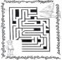 Labyrinth surfer