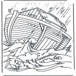 Bibel-malesider - Noa's ark 2