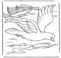 Pignon from ark