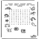 Håndarbejde - Pokemon puzzle 6